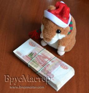 деньги для покупки бани