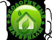 Экологически чистые материалы